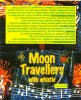 Moon travellers
